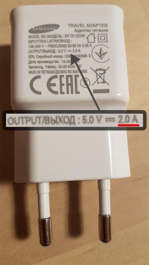Netzteil Output Beschriftung